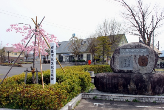 ⑦梁川駅 (550x367)