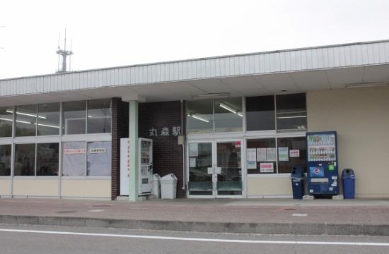 ⑱丸森駅 (550x360)