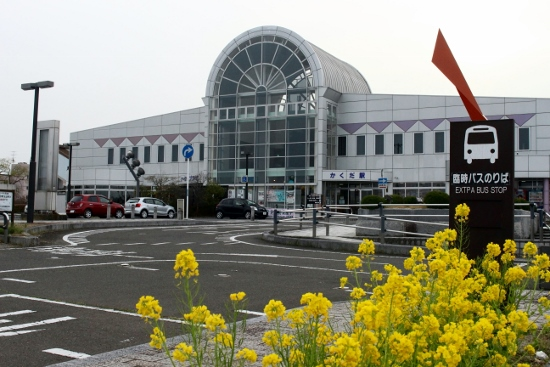 ⑳角田駅 (550x367)