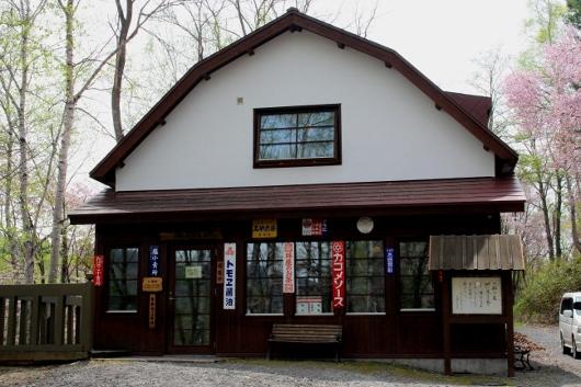 ⑧三浦綾子記念館 (530x353)