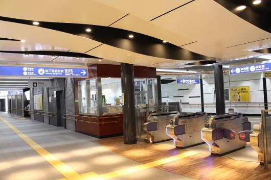 ①仙台駅改札口 (530x353)