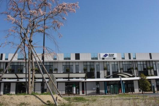 ④荒井駅 (530x353)