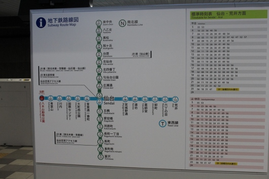 ⑩案内地図 (530x353)