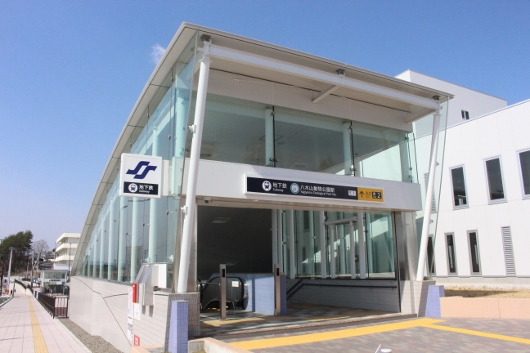 ⑪八木山動物公園駅 (530x353)