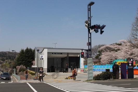 ⑬大町西公園駅 (530x353)