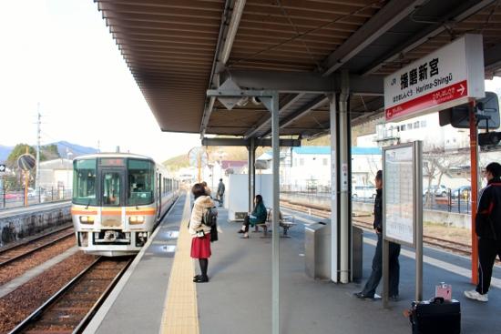 ⑩姫路行到着 (550x367)