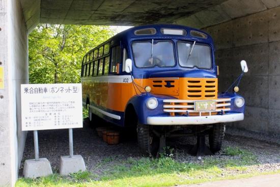 ②昭和30年市バス用ボンネットバス (550x367)