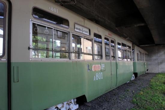 ⑤連接電動客車S38 (550x367)