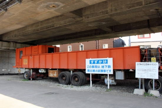 ⑨高速電車第4次試作車「すずかけ」昭和42年 (550x367)