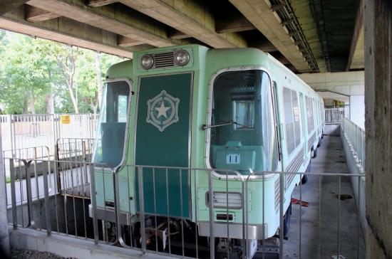 ⑩地下鉄南北線1号車昭和45年 (550x364)