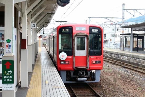 ①橋本駅 (550x367)