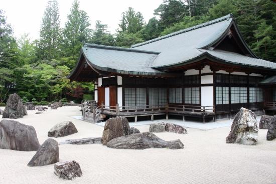 ⑦金剛峰寺庭園 (550x367)