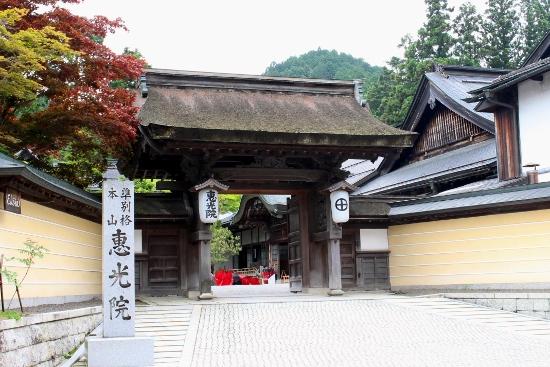 ⑩恵光院 (550x367)