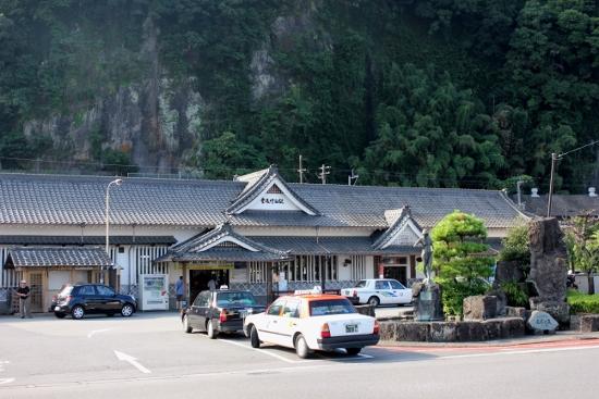 ②豊後竹田駅 (550x367)