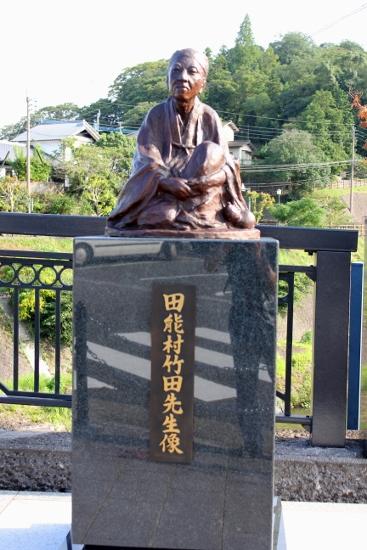 ⑩田能村竹田像 (367x550)
