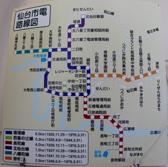 ⑬路線図 (550x548)
