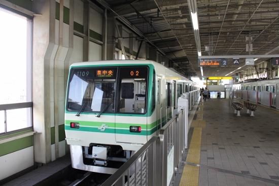 ⑮富沢駅 (550x367)