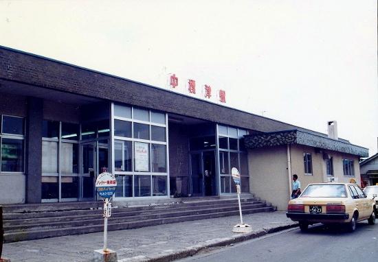 ⑫中標津駅