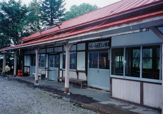 ③駅舎ホーム側