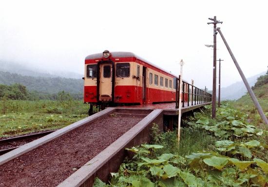①S5207北進駅
