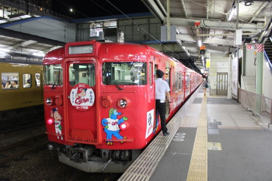 ①カープ電車 (550x367)