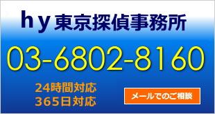 mail_201606211814403d5.jpg