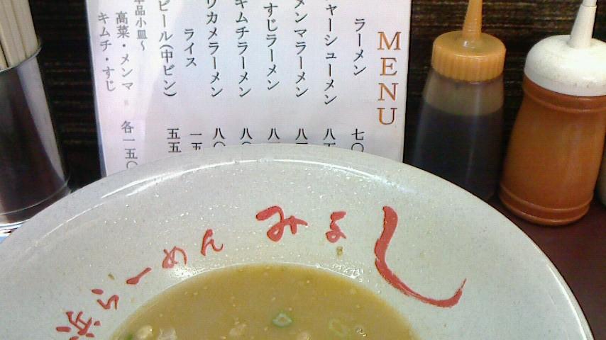 みよし160611-4