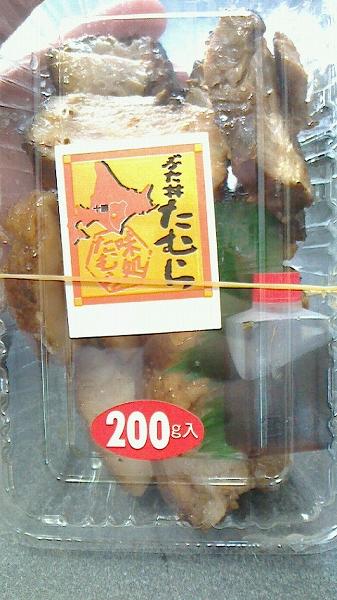 せんりひん160917-2