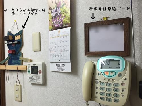 IMG_4189-1.jpg