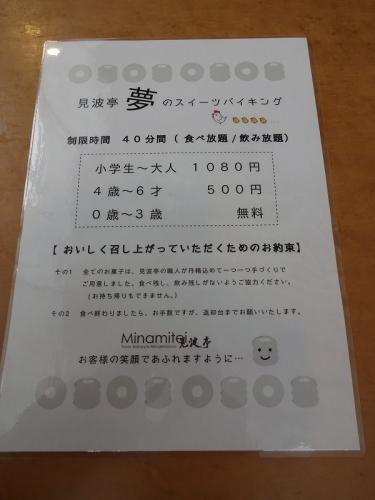 DSC0328.jpg