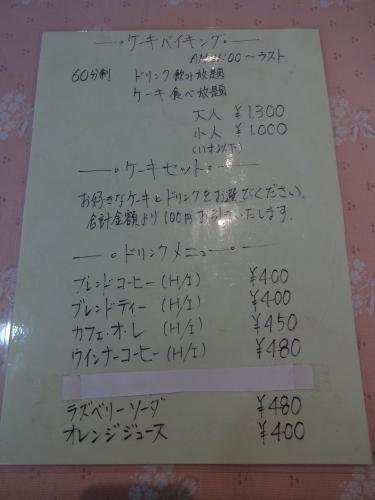 DSC03980_2.jpg
