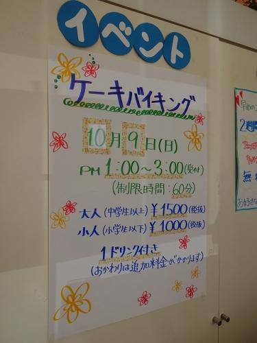 DSC05993.jpg