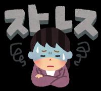 stress_woman.png