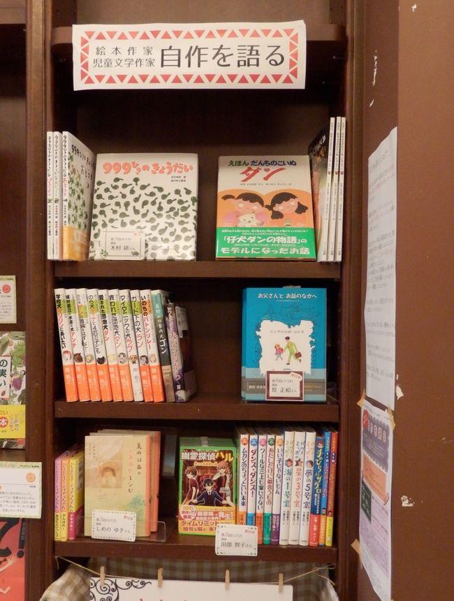自作の本棚2