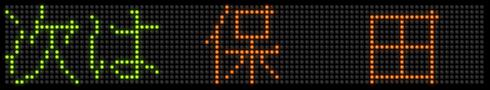 LED_Hota1.png