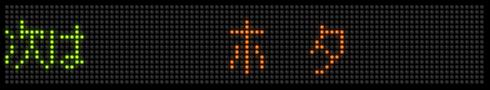 LED_Hota3.png