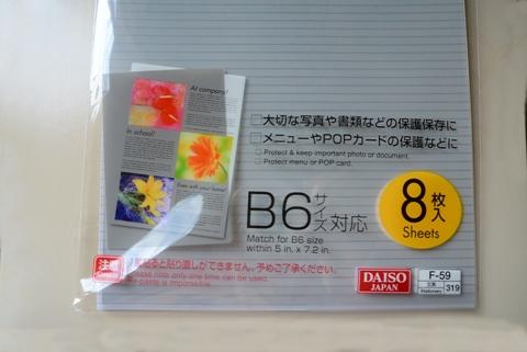 DSC_4623.jpg