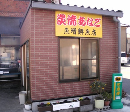 uomasusengyo0-crop.jpg