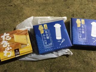 fc2blog_20161008124420c63.jpg