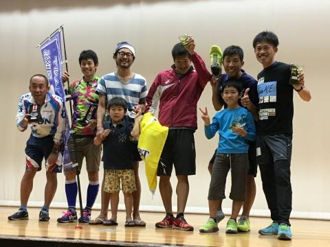 2016_Niijima_001