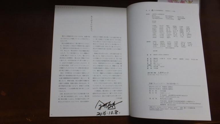 DSCF0860.jpg