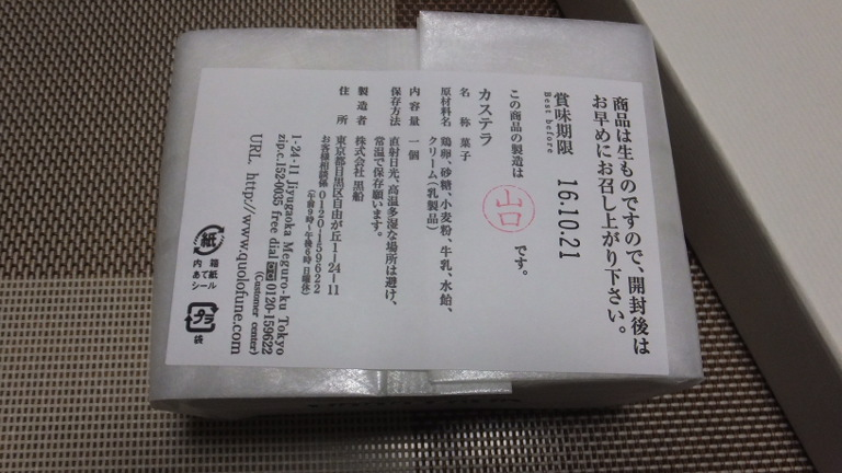 DSCF1370_20161017154556df0.jpg