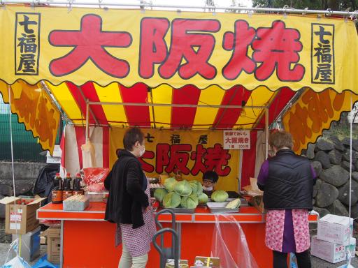 20160410・妙高1-05