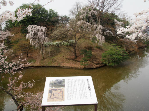 20160410・妙高1-03