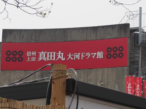 20160410・妙高1-11
