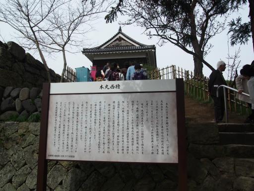 20160410・妙高1-24