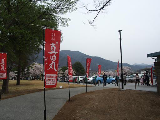 20160410・妙高1-30