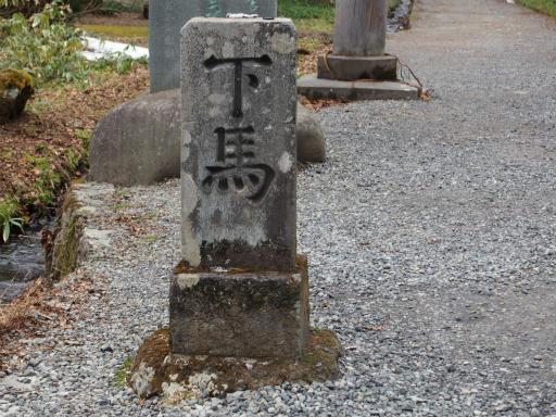 20160410・妙高2-20