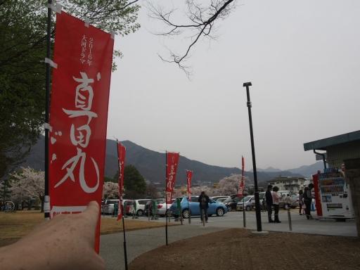 20160410・妙高空1-12・大