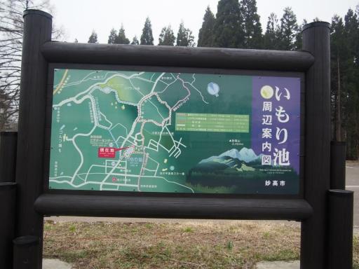 20160410・妙高4-02・大